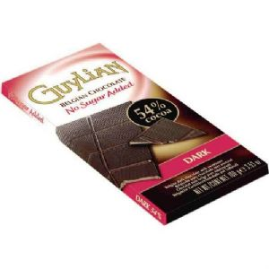 Dark No Sugar Added Free GUYLIAN Belgian Chocolates Bar 100g